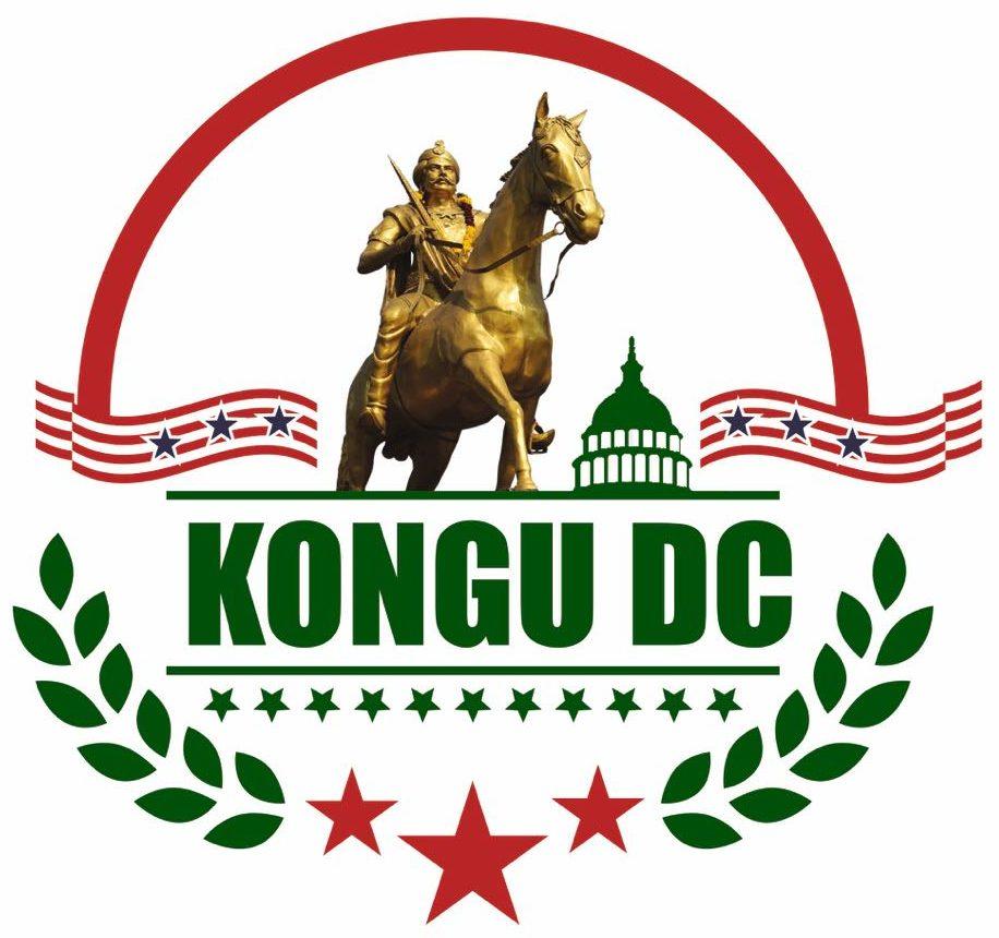 kongudc.org